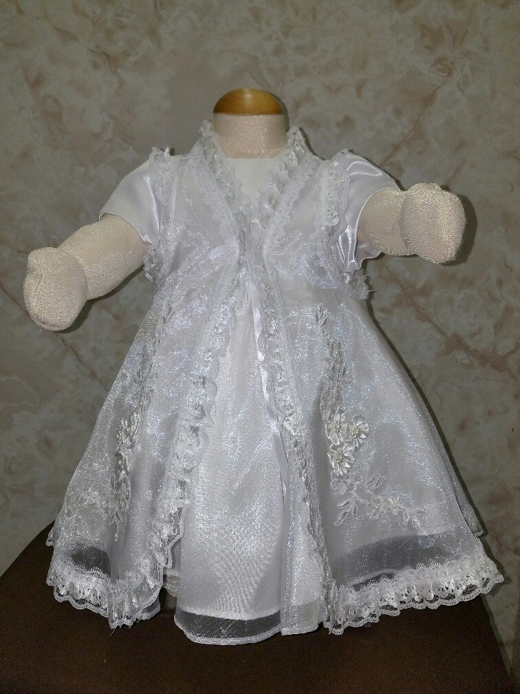 Baptism Dress with Train